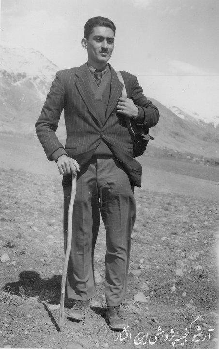 ایرج افشار در جوانی