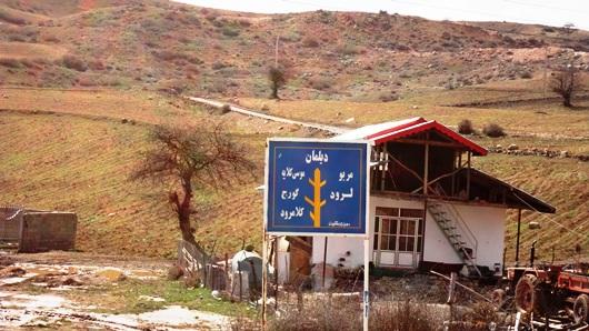 رحیم آباد-دیلمان