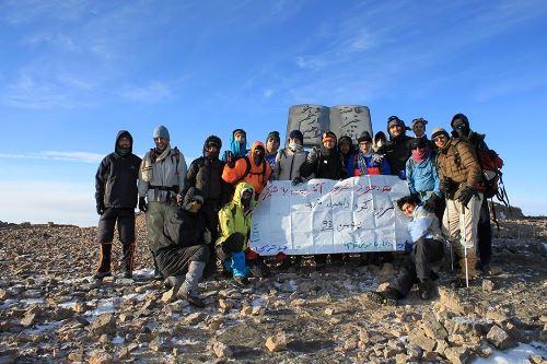 قله ی شیرکوه- گروه کوه دانشجویی دانشگاه شریف